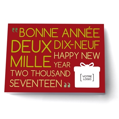 Image de EDV-349 BONNE ANNÉE!